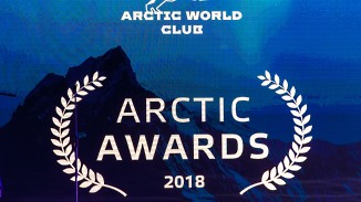 Arctic Ball 2019