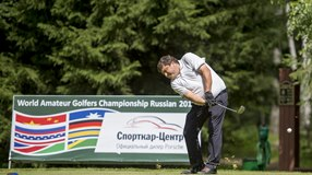 WORLD AMATEUR GOLFERS CHAMPIONSHIP